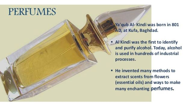alkindi father of perfume industry